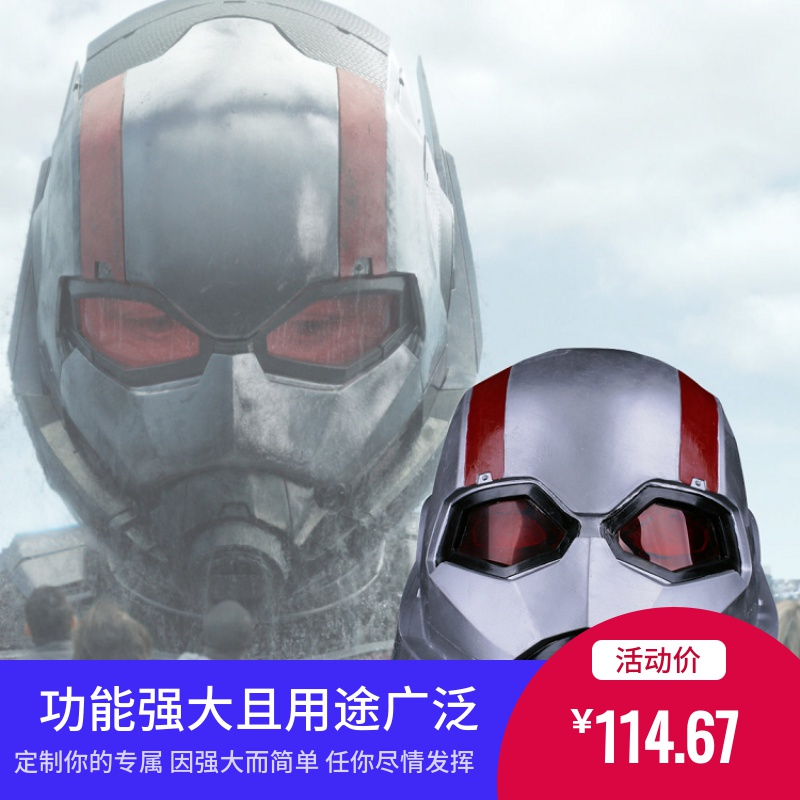 Ant man helmet Latex Mask movie ant 2 wasp girl present role play Cosplay props