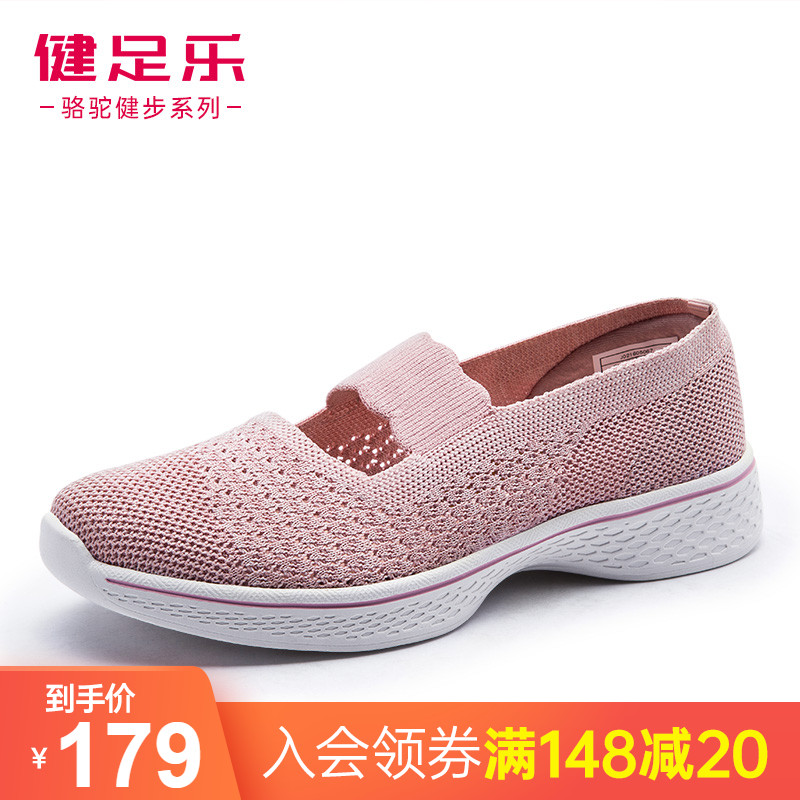 Women's spring and summer middle-aged sandals, breathable casual shoes, mother's shoes, single shoes, soft sole, flat shoes