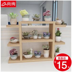 实木桌面飘窗台多肉花架子多层室内客厅小花架阳台花盆架置物装饰