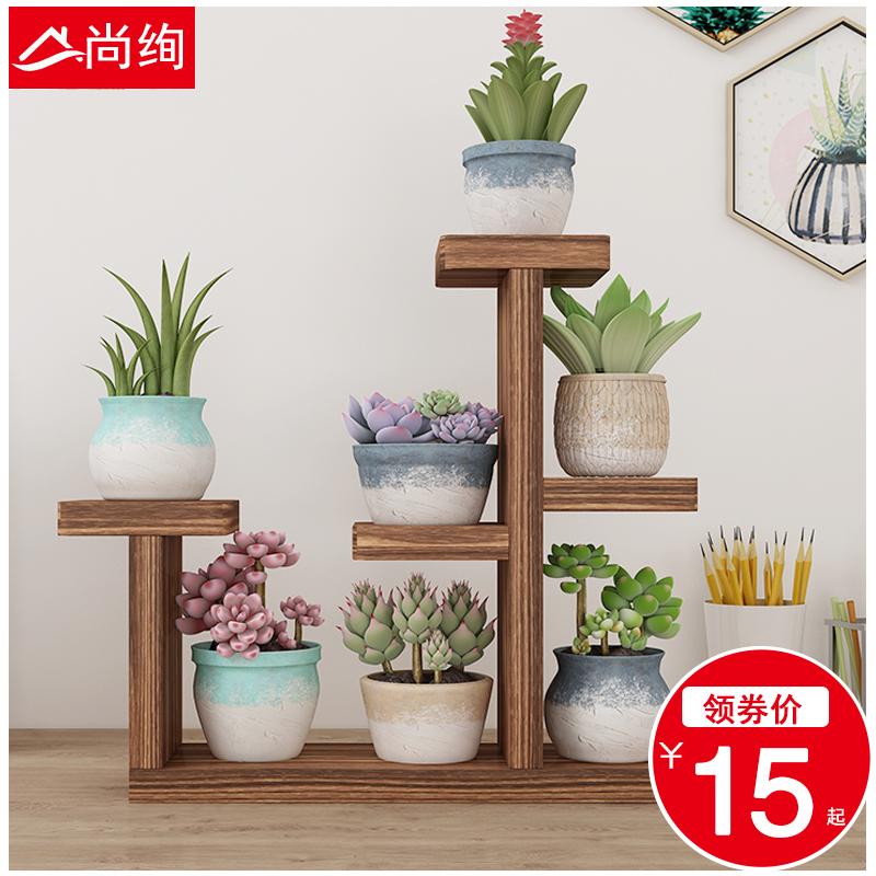 Подставки для цветов Артикул 601641280335