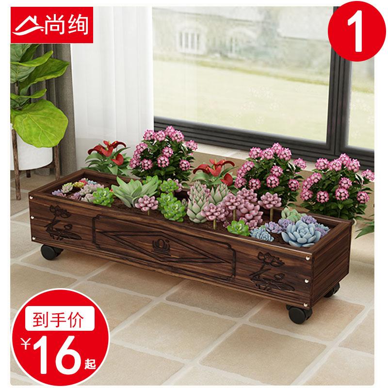 室内阳台种菜盆长方形花盆防腐木花箱可移动木质花盆槽多肉植物盆