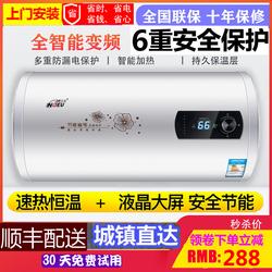 樱花雨热水器电家用储水式小型扁桶节能出租房洗澡40L50L60L80升