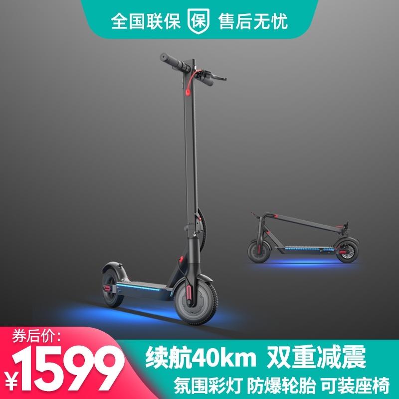 国欣折叠电动滑板车出口两轮电动车