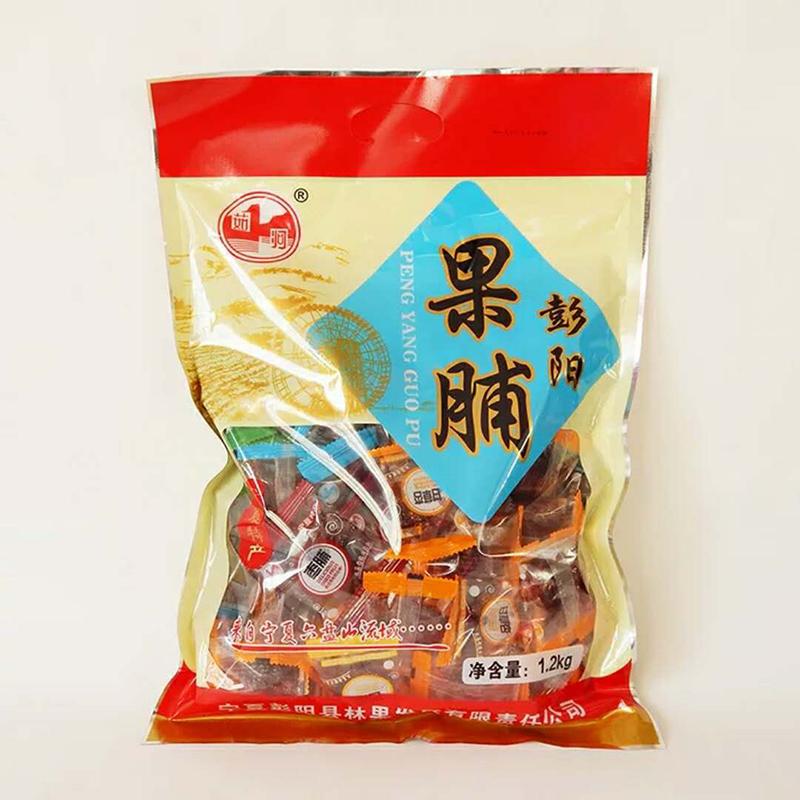 彭阳茹河果脯宁夏六盘山特产蜜饯果脯果干休闲零食1.2kg礼包包邮
