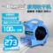 BlueDRI节能C20除湿吹干机吹地机地毯地面地板吹风机家用节能风机