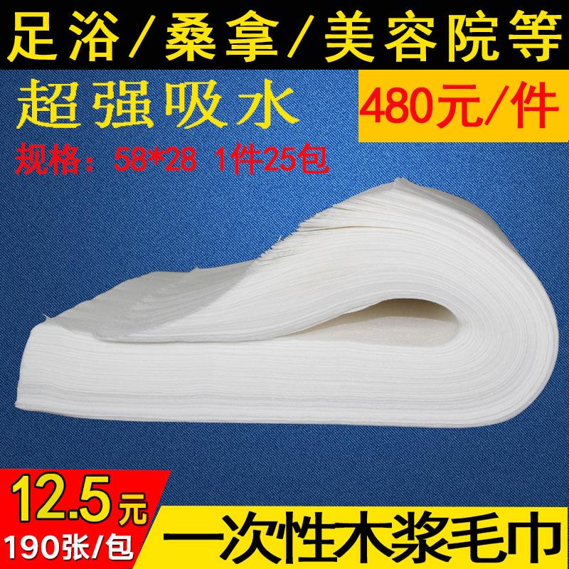 Средства для ухода за ногами Артикул 586093574910