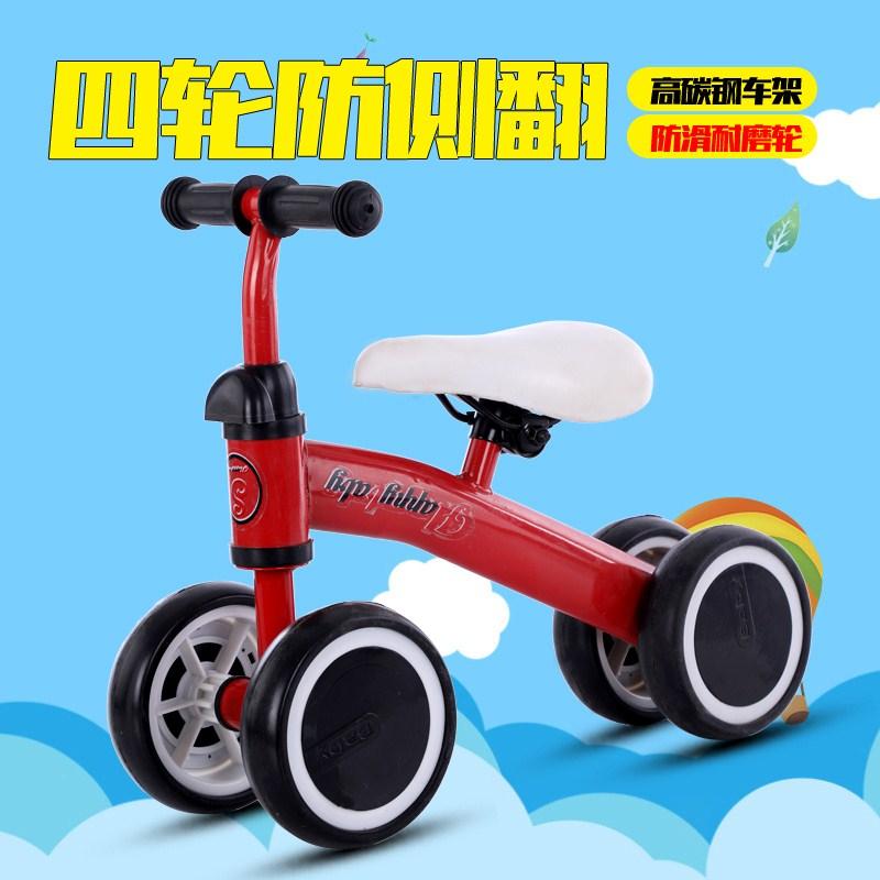 儿童扭扭车1-3-6岁静音轮带音乐滑行车摇摆车宝宝车子溜溜妞妞车73.96元包邮