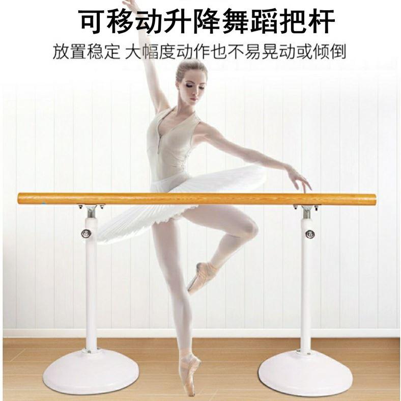 教室基本功儿童女舞蹈把杆练舞压腿升降式定做1米家用2米体操成人