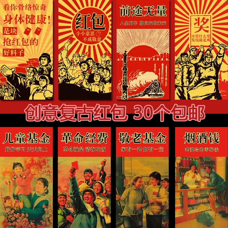 Конверты для Китайского нового года Артикул 576767139398