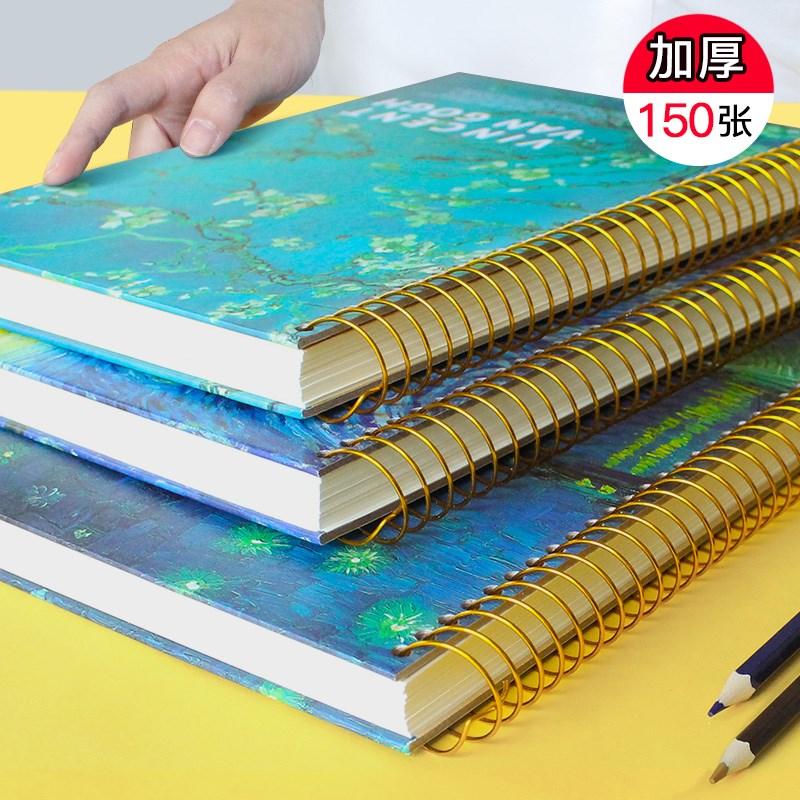 星卡里心愿本加厚笔记本小清新活页金属线圈本星空梵高学生用记事