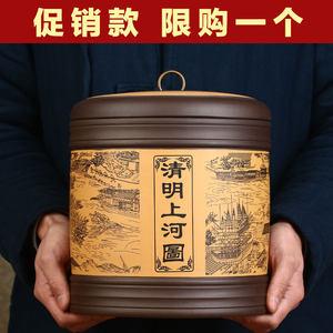 宜兴紫砂茶叶罐陶瓷七子饼普洱储茶大号密封茶叶罐存储罐茶具
