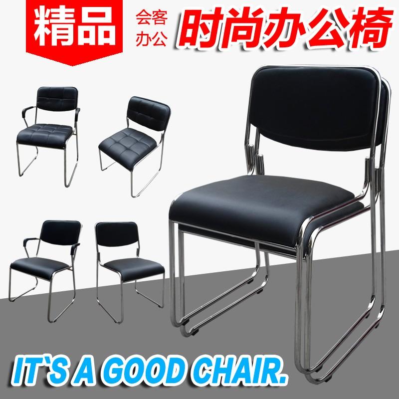 簡単な事務会議椅子を強化して包んで、コンピュータネットの椅子を郵送します。