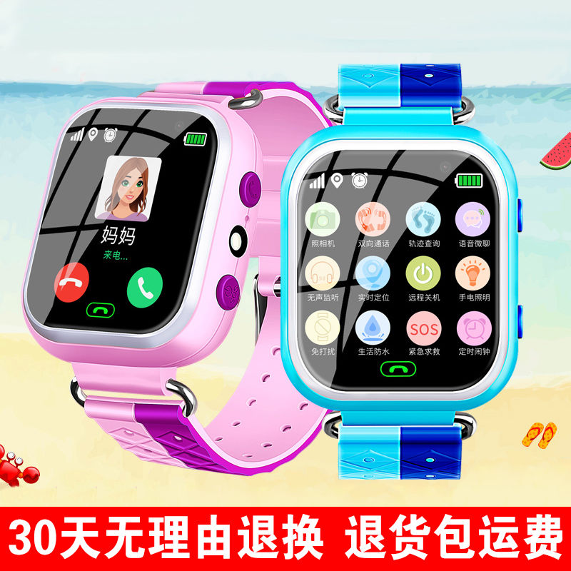 Smart mobile phone waterproof primary school children, boys and girls, telephone rings, watches, silicone, Chinese mainland can not be inserted