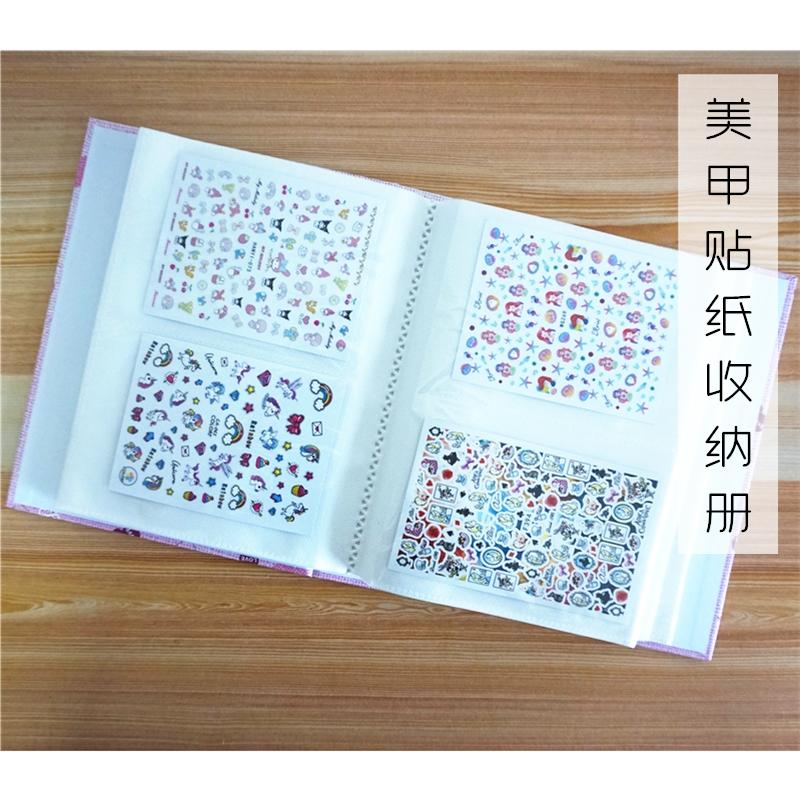 Nail stickers storage album watermark 3D adhesive tear able Decal card package insert album album album tool bag