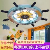新款儿童卧室房间灯现代卡通男孩女孩公主房温馨新创意LED吸顶灯