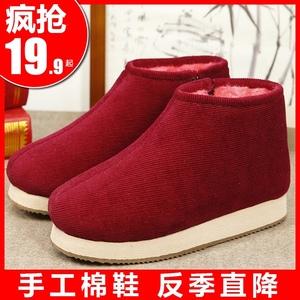 冬季女包跟手工棉鞋男加绒棉拖鞋