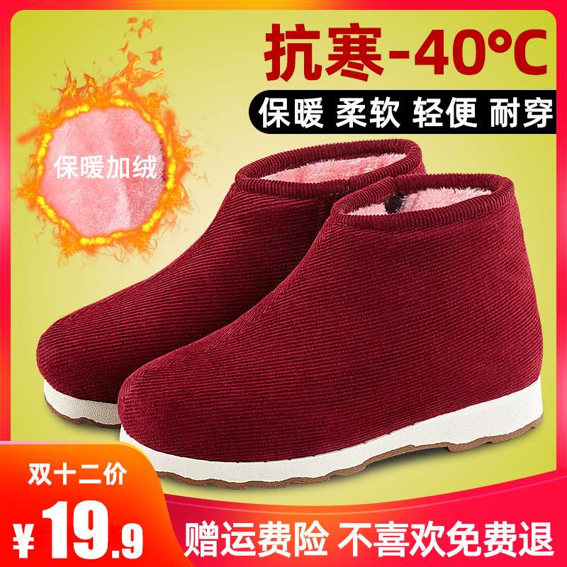 Winter cotton slippers, womens bag heel, hand-made cotton shoes, mens plush, antiskid, warm and thick bottom, living indoors, middle-aged and old people