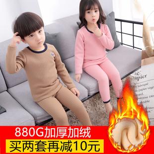 儿童保暖内衣套装加绒加厚纯棉冬季童装男童女童秋衣秋裤宝宝睡衣品牌