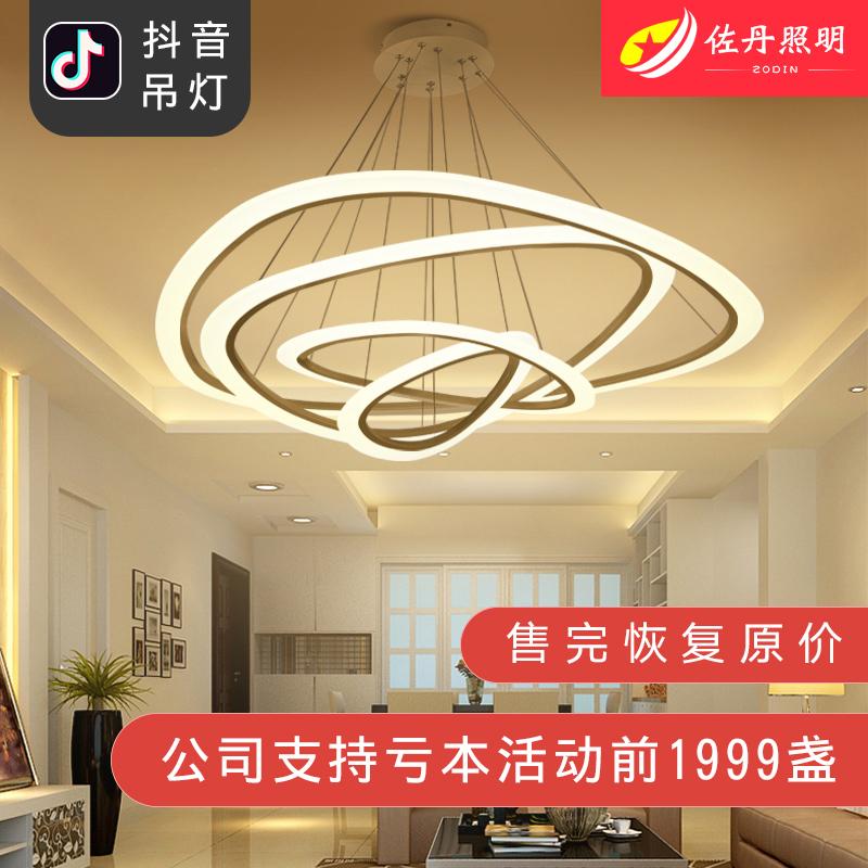 吊灯创意个性餐厅吊灯现代简约客厅灯后现代圆形led饭厅吧台灯具