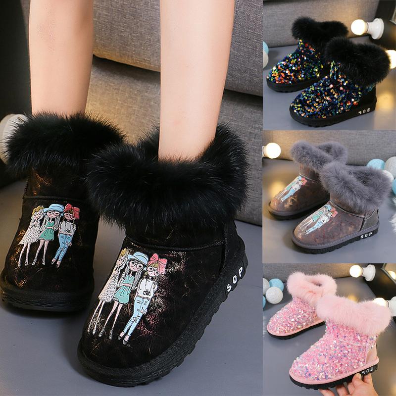 儿童靴子女童棉靴亮片小女孩短靴2019年新款冬季加绒加厚雪地棉鞋