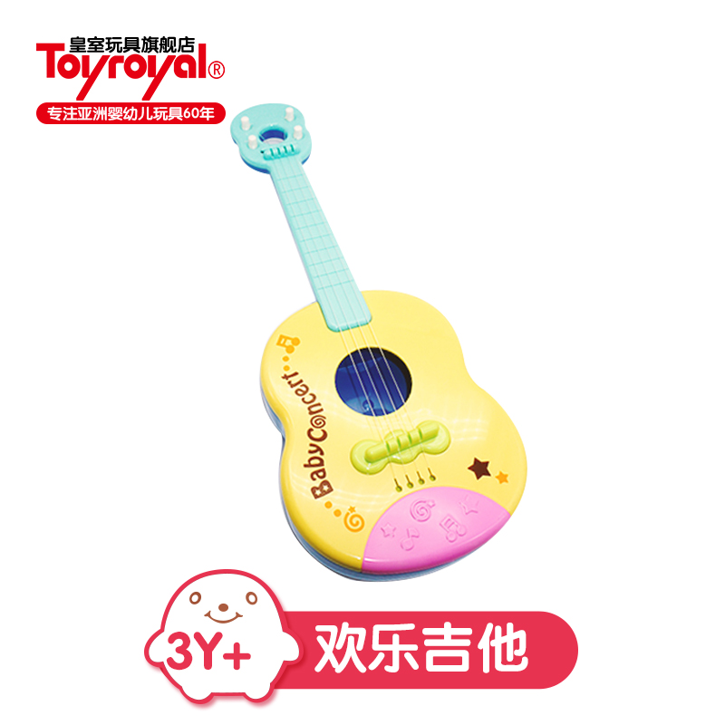 Детские гитары Артикул 575950333524