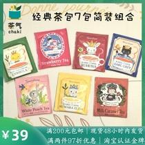 桂花乌龙绿茶玄米荞麦玫瑰红茶口味组合茶包4大度系列因味inWE
