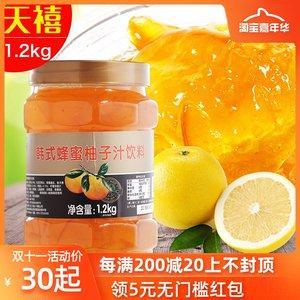 鲜活韩式蜂蜜柚子茶1.2kg 花果茶酱 韩式柚子果肉果粒优果C果酱