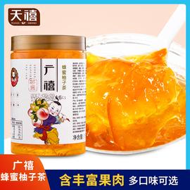广禧蜂蜜柚子茶1kg 韩式柚子果肉茶酱饮品果肉茶浆奶茶店专用原料
