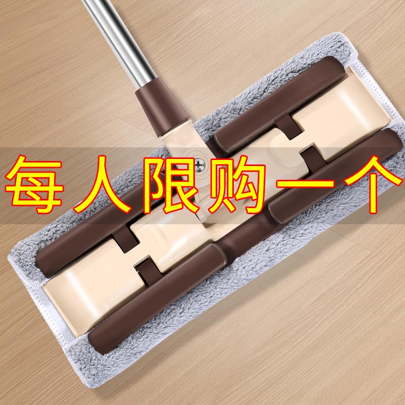 平板拖把家用瓷砖地拖布懒人旋转免手洗一拖净拖地神器干湿两用
