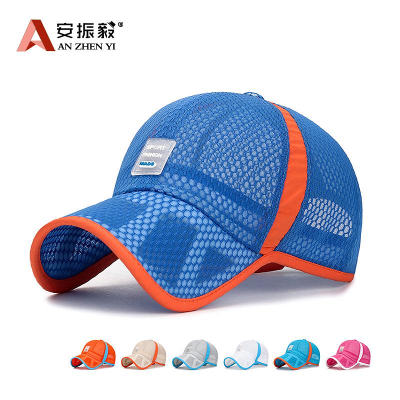 儿童帽子男夏季速干小孩棒球帽女遮阳防晒透气太阳网鸭舌帽中大童