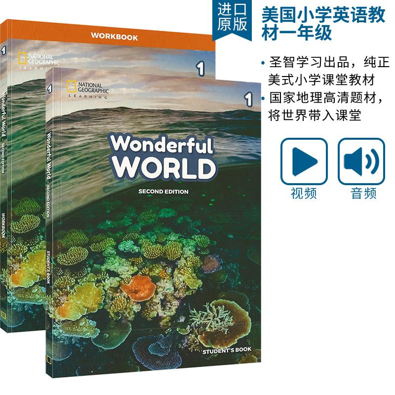 Wonderful World L1 缤纷世界一年级美国小学英语教材英文原版 National Geographic Learning 国家地理学习 Cengage 圣智教育