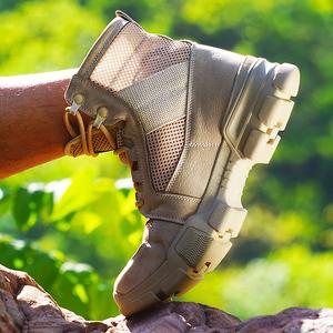 马丁靴夏季高帮靴透气韩版休闲鞋