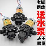虎跃12v高压水泵电动喷雾器配件通用喷雾机电机泵大功率马达增压