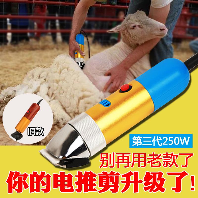 专业宠物电推剪羊毛剪大功率电推子电动剃羊狗兔毛大型犬剪毛新款