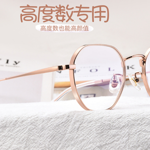 高度数可配度数厚边超轻近视眼镜框