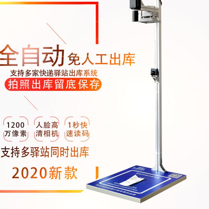 Сканеры Артикул 623807860250