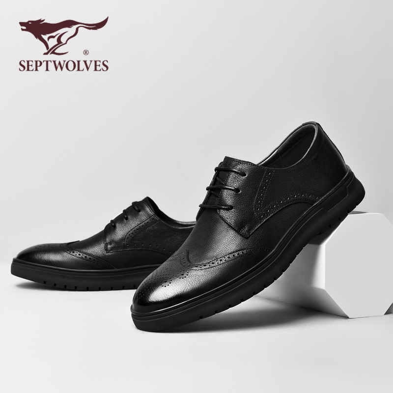 Seven wolf block leather shoes mens high top carved business formal Leather Mens shoes spring 2020 new casual shoes
