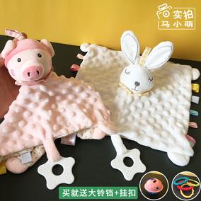 美国宝宝安抚巾三个月睡眠婴儿玩具