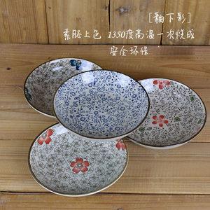 創意日式陶瓷餐盤 7寸涼菜盤深湯盤 8寸圓盤飯盤 菜碟果盤子 包郵