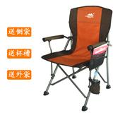户外折叠椅伐钓椅沙滩靠背椅休闲椅家用阳台椅野营自驾游钓鱼椅子