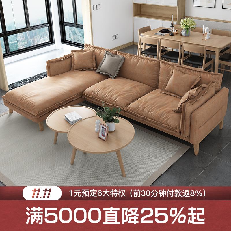 谐音 冬夏两用的免洗科技布沙发三人位羽绒沙发北欧轻奢沙发组合