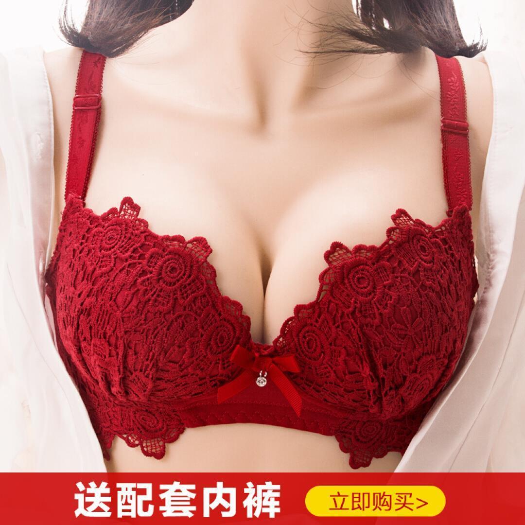 依纷 文胸无钢圈小胸聚拢内衣性感蕾丝上托可插垫胸罩女 红色/无
