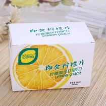 柠檬干果脯水果干蜜饯休闲零食盒装300g即食柠檬片汇达柠檬