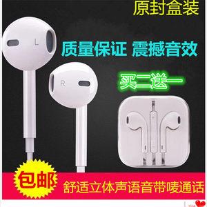 耳机入耳式通用重低音炮带麦安卓苹果低重音手机耳塞有麦立体声