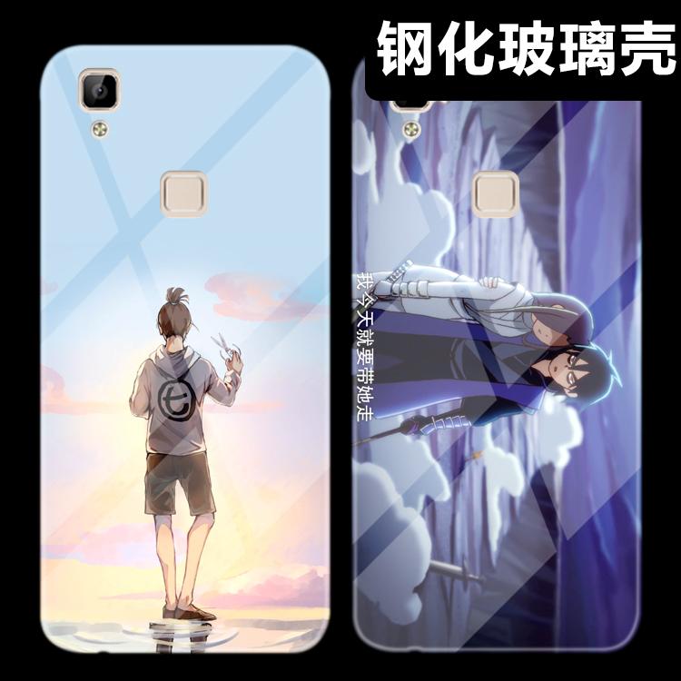 刺客伍六七周边vivov3/max手机壳玻璃x6s/plus镜面国动漫保护套硬