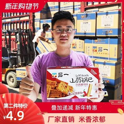吕一山药锅巴高炉脆香酥解馋麻辣味360g/整箱装 网红小吃零食
