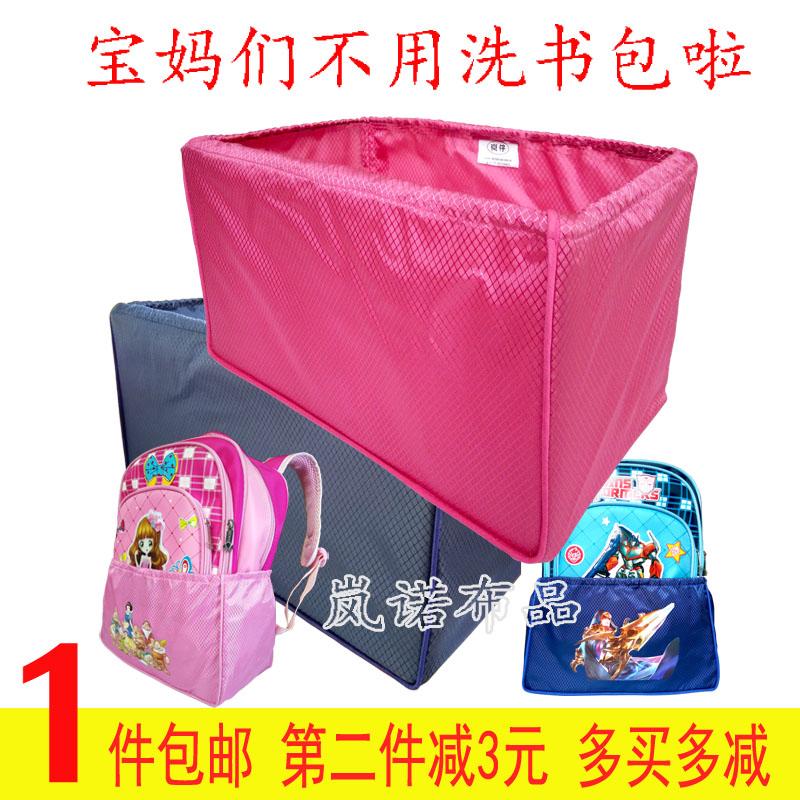 一件包邮书包底套背包底罩防脏防磨防雨罩中小学生双肩包卡通图案