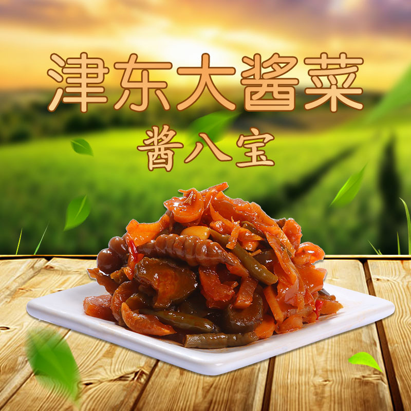 Jindong pickles, pickles, pickles, eight treasures of assorted vegetables, eight treasures of sauce