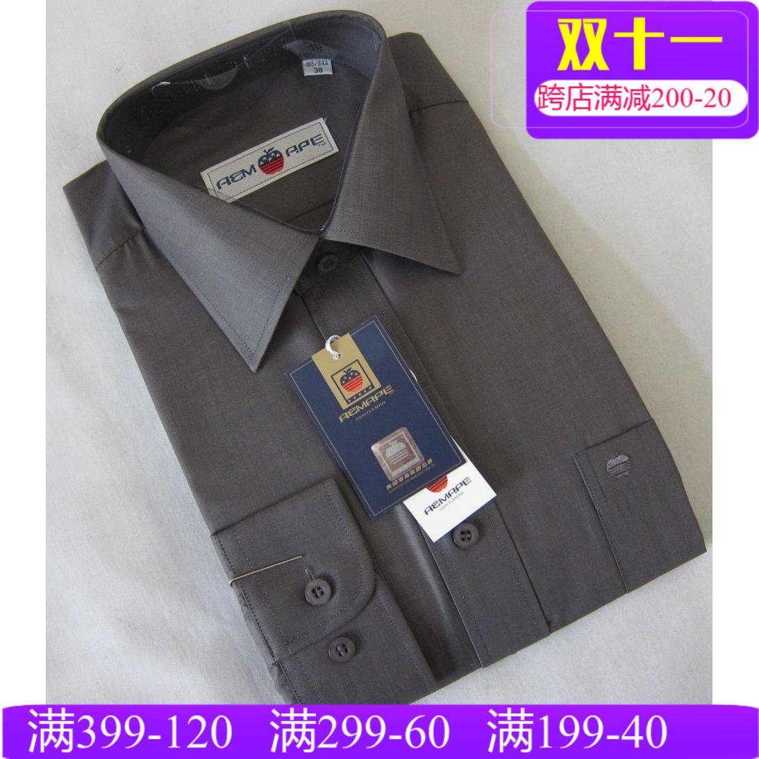 广州苹果爱普服饰    苹果男式长袖衬衣   5558