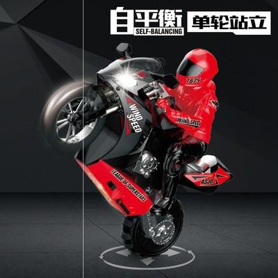 超长续航特技遥控摩托车原地漂移单轮站立侧向运动儿童玩具吉雅图